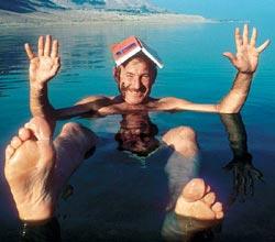 Фото №4 - Живая сила Мертвого моря