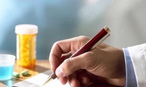 Фото №1 - Минздрав опубликовал правила выдачи лекарств в аптеках по рецепту