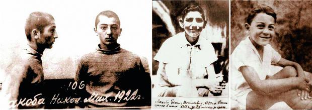 Репрессии против семьи Лакоба распространялись даже на подростков, виновных лишьв том, что ониприходились Нестору племянниками или были сыновьями его близких друзей