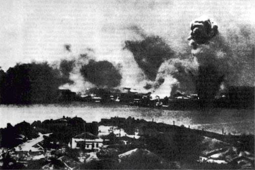 Фото №3 - Севастополь в декабре сорок первого