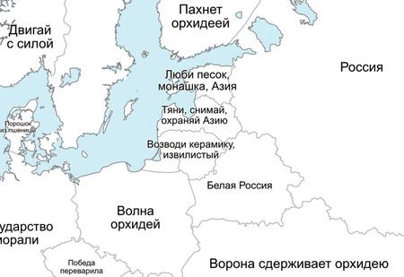Карта: как переводятся с китайского названия европейских стран