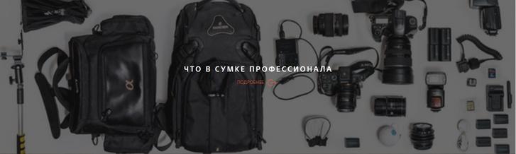 Фото №1 - Человек и техника: новый проект Sony об искусстве фотографии