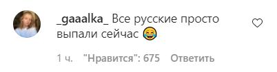 Фото №9 - Кайли Дженнер написала пост на русском— KylieSkin теперь в России 🔥
