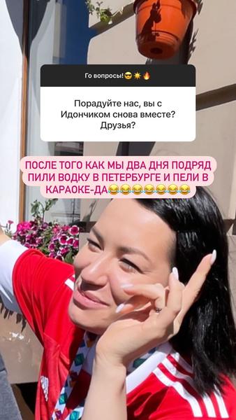 Фото №1 - Снова вместе: Настя Ивлеева и Ида Галич помирились после бурного загула в Петербурге