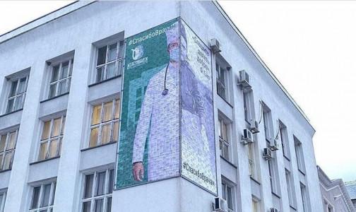 """Фото №1 - """"Сил и удачи"""": В Ставропольском крае собрали огромный портрет врача из тысячи благодарственных записок"""