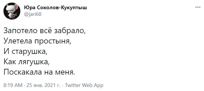 Фото №3 - Жесткие шутки про запотевшее забрало петербургского омоновца