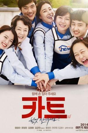Фото №14 - 14 корейских фильмов и сериалов, которые были основаны на реальных событиях