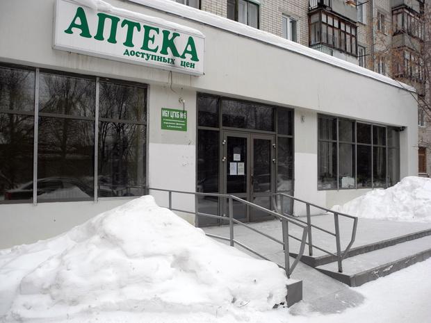 Фото №25 - ЖК «Дома на Мостовой»: недорогие квартиры, пивзавод напротив и частный сектор вокруг
