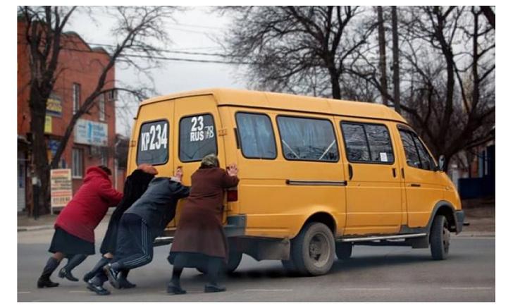 Фото №1 - Как называют маршрутку в разных городах России