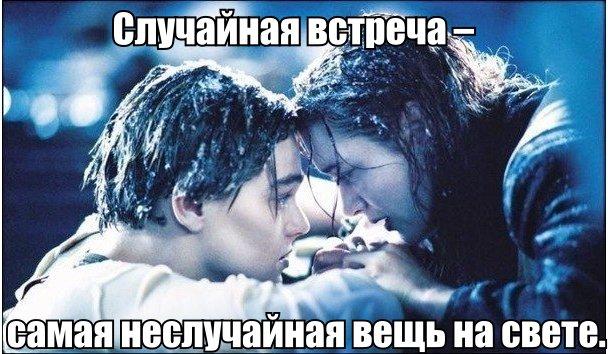 Фото №12 - 20 мемов про то, как обрести любовь