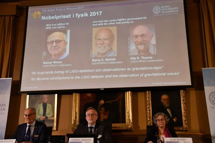 Фото №1 - Названы лауреаты Нобелевской премии по физике