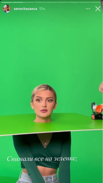 Фото №2 - Дина Саева поделилась бэкстейдж-роликом со съемок клипа Беллы Порч