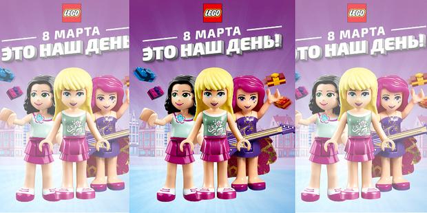 Фото №1 - Праздник LEGO «Это наш день!»: два дня увлекательных приключений
