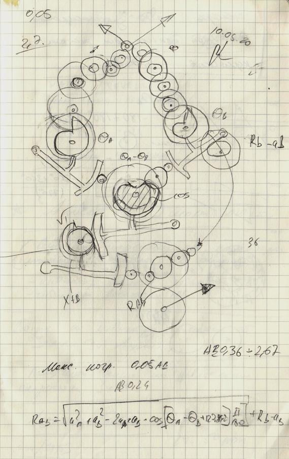 Фото №10 - Часы марсианского тракториста: система и механизмы измерения времени в космосе
