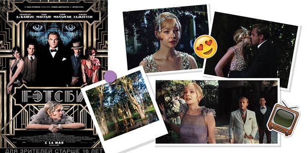Фото №9 - Как в кино: 10 мест знаменитых поцелуев