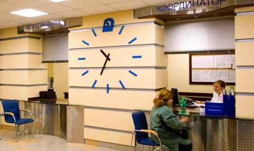 Фото №1 - В Петербурге объединили две федеральные клиники в одну