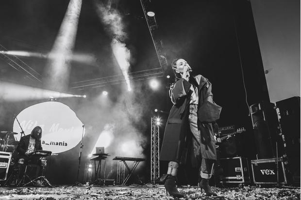 Фото №4 - Nila Mania: «Блогерство и музыка, как мне кажется, в наше время очень связаны»