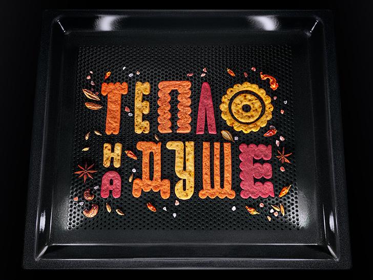 Фото №3 - Теплые слова: проект #снимайнадуховку Miele