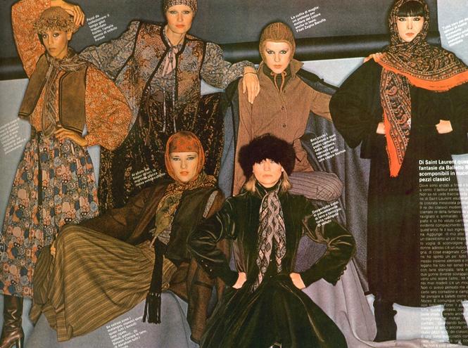 Фото №14 - Вещи-легенды: модное наследие Yves Saint-Laurent