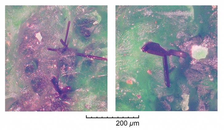 Фото №1 - На Камчатке обнаружен минерал с уникальными магнитными свойствами