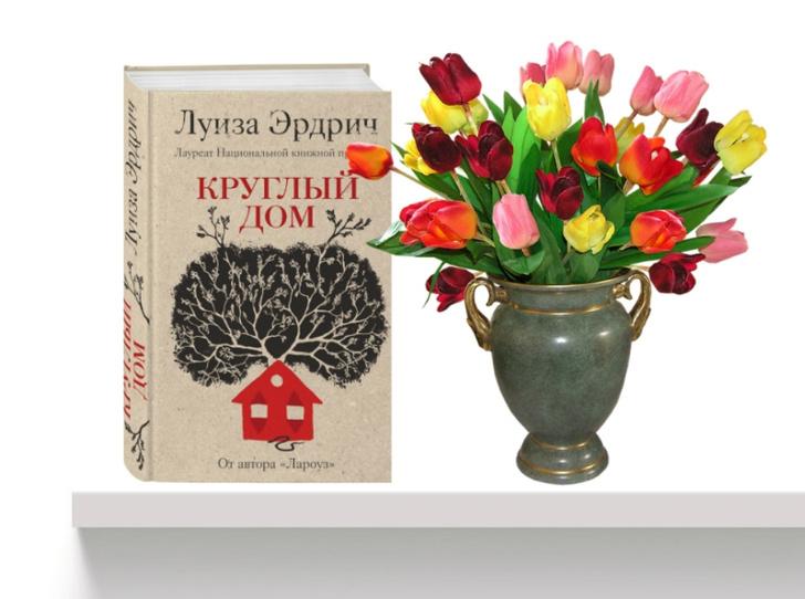 Фото №10 - 9 книг для идеальных майских праздников