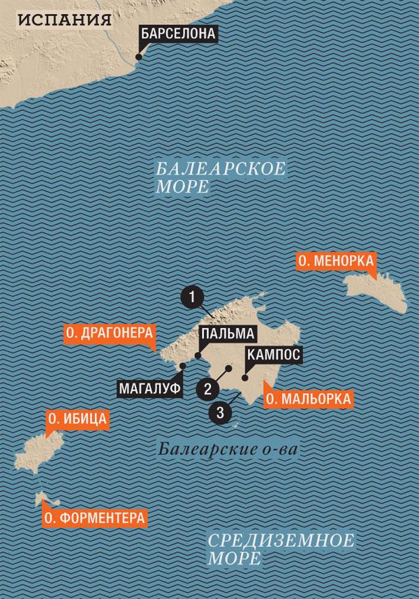 Фото №9 - Балеары и Мальорка: сказка об упрямом острове