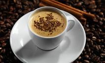 Кофе «Восточный»
