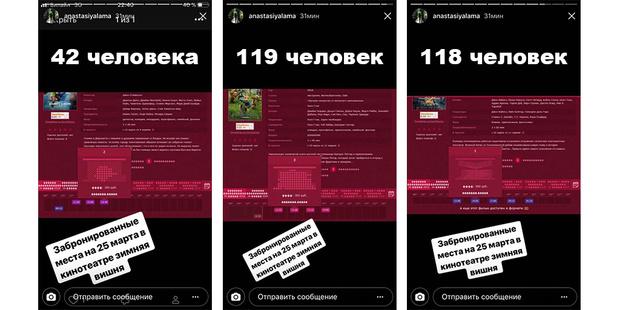Фото №1 - Пожар в Кемерово: факты, слухи и правда
