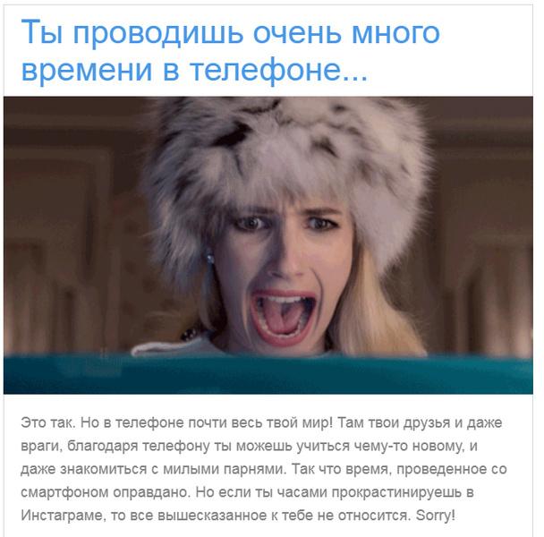 Фото №3 - Friday Fun: Редакция Elle Girl проходит тесты на сайте ElleGirl.ru