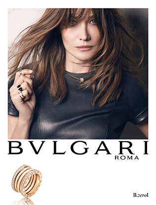 Фото №2 - Карла Бруни в новой рекламной кампании Bvlgari