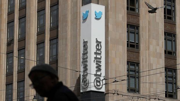 Фото №1 - Twitter разрешил сотрудникам не возвращаться в офис после окончания пандемии