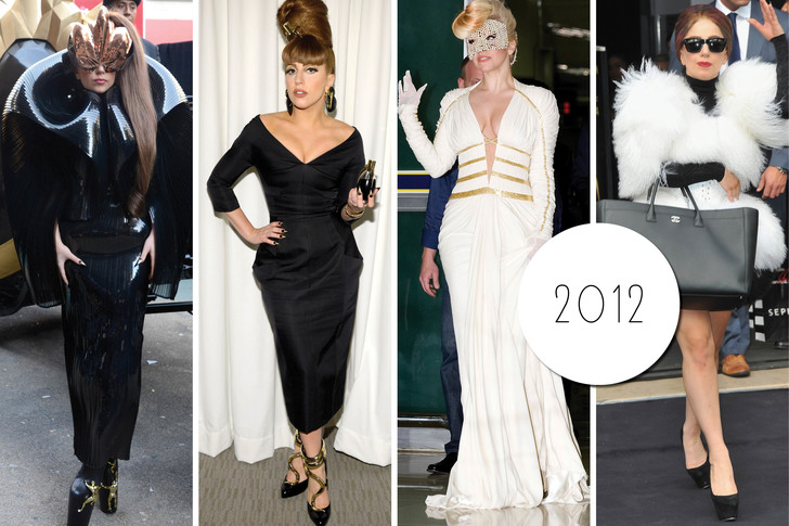 Эволюция стиля Леди Гаги: 2012 год