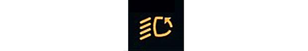 Фото №36 - Самый полный гид по контрольным лампам приборной панели твоего автомобиля