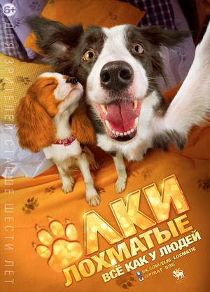 Фото №10 - 40 русских фильмов, которые можно посмотреть на Netflix