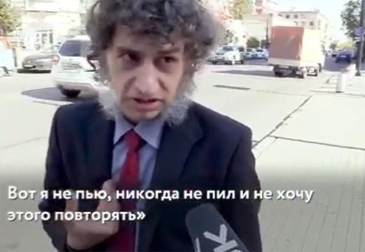 Фото №1 - Красноярские журналисты решили узнать мнение горожан об антиалкогольном законе и встретили Пушкина (странное видео)