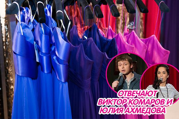 Фото №1 - Вопрос дня: Что делать, если кто-то пришел на выпускной в таком же платье?