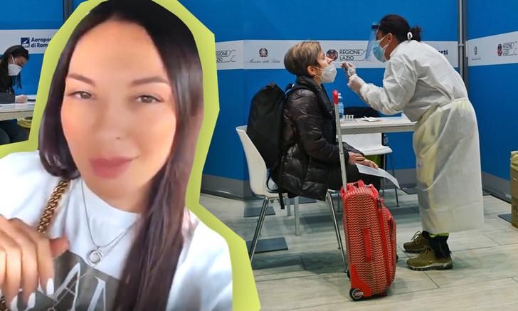 Фото №1 - Владелица российского турагентства рассказала клиентам, как обмануть ПЦР-тест (видео)