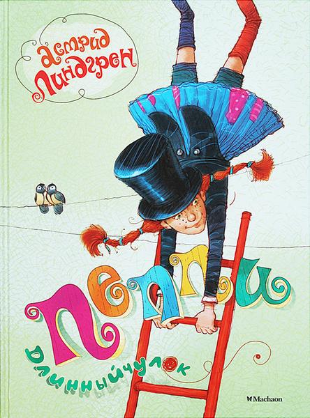 Фото №4 - Книжки на полку: для детей от 5 до 6 лет