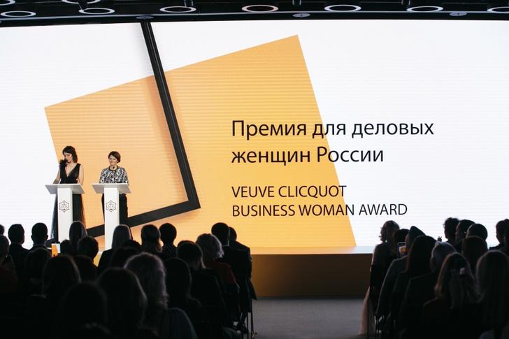 Фото №1 - В Москве прошла премия для женщин-предпринимательниц Veuve Clicquot Business Woman Award
