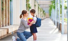 Трудности перевода: как говорить с ребенком-школьником на одном языке
