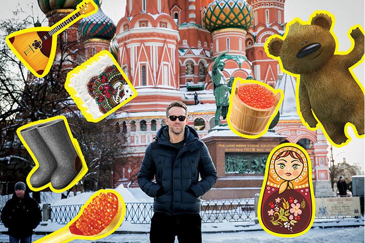 Фото №5 - Райан Рейнольдс о Дэдпуле, России и своей семье