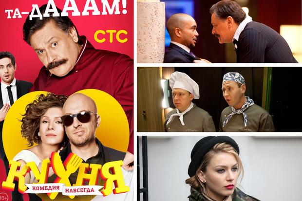 Фото №1 - Какие сериалы смотреть осенью: главные премьеры и продолжения
