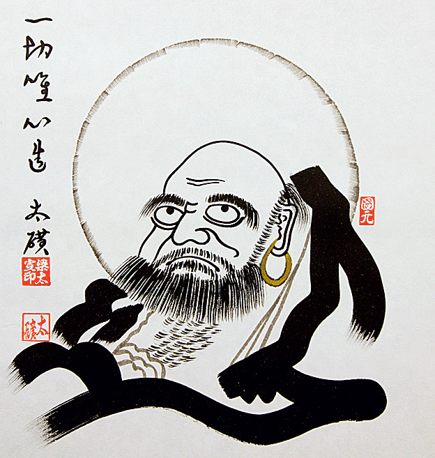 Фото №3 - 1600 лет назад... Родился патриарх дзен-буддизма