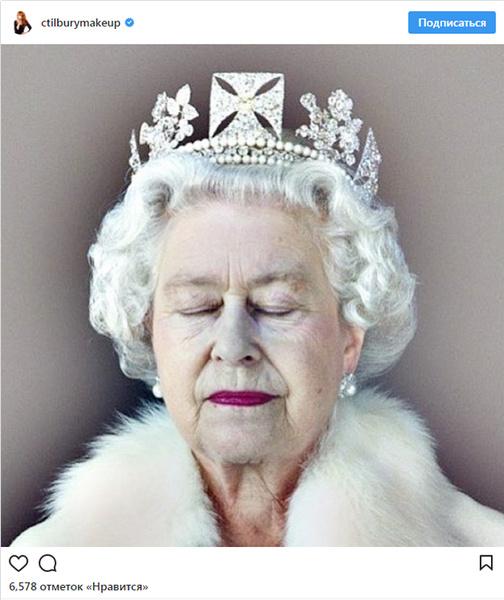 Фото №24 - Королева и помада: история одной бьюти-страсти Елизаветы II