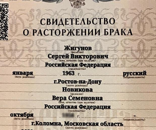 Фото №5 - Жигунов официально развелся с женой ради девушки-копии Заворотнюк