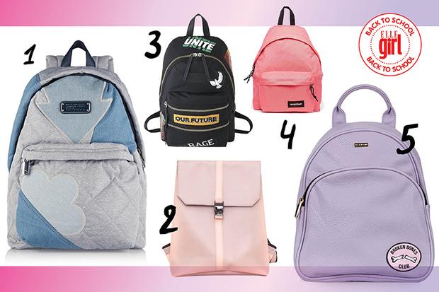 Фото №1 - Топ-15: Школьные рюкзаки