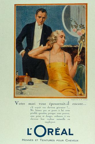 Фото №18 - Секреты названий известных косметических марок, часть 1