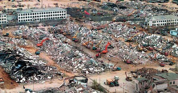 Фото №2 - Прогноз непредсказуемых катастроф