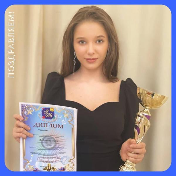 Фото №1 - «Вся в маму»: дочь Началовой победила в престижном вокальном конкурсе