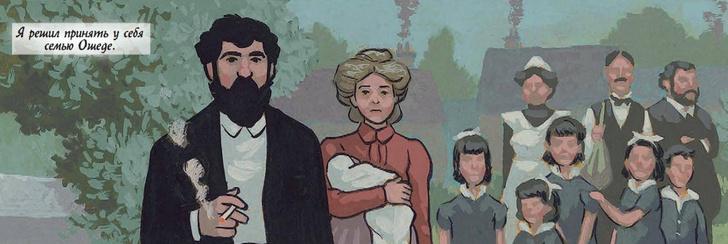 Фото №16 - О Клоде Моне, его встрече с Мане и женщиной в зеленом платье